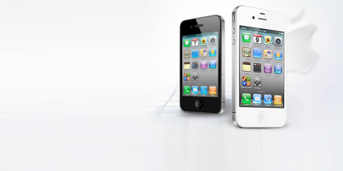 iPhone 4 Power Button Repair | iPhone Repair Leeds<